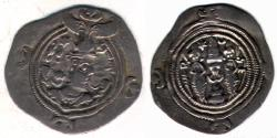 Ancient Coins - ITEM #20156 SASANIAN (ANCIENT Persia), KHUSRU (PARVIZ) II (AD 591-628), AR DRACHM, RD for RAYY, regnal year 9 DATED AD 599, SELLWOOD 61var., GÖBL SN II/2 (G-209)