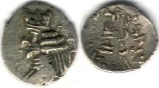 Ancient Coins - Item #4788 Kings of Persis, Artaxerxes II (Ardashir) ca. 2nd half of first century BC AR OBOL, Alram 578, Tyler-Smith NC (2004) #108,  With a symbol behind bust. Full impressive reverse.