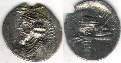 Ancient Coins - ITEM #47153 KINGS OF PERSIS, PAKOR I CA. 1ST HALF OF FIRST CENTURY AD AR 1/2 , ALRAM 589, TYLER-SMITH NC (2004) #147,TWO SIDED IMAGES OF KINGS, Overstrike!!