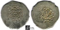 Ancient Coins - ITEM #32421 SAFAVID DYNASTY: MUHAMMAD KHUDABANDAH (AH 985-995) SILVER 2-SHAHI /or Muhammadi, Ardabil MINT, DATED AH 987 (1580 AD) , ALBUM #2620 TYPE B