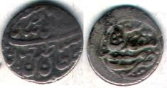 Ancient Coins - Item #33149 IRAN, Nader Shah Afshar, Shahi AR coin, Mashhad (مشهد مقدس) mint, No date, SCARCE, FULL STRIKE! (Smallest size coin of this ruler!) Album 2755, AFFORDABLE