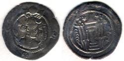 Ancient Coins - Item #20127 Sasanian, Kavad I, third reign (AD 498-531), AR drachm, DYNA for Dinavar mint, year 33 dated AD 519, Gobl SN III/2 (plate XI/190) Sellwood 52var.