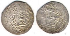 World Coins - ITEM #2928 TIMURID: TIMUR (TIMERLANE) AH 771-807, AR 2-dinars, Furg or Furk فورگ) ALBUM #2367.1, scarce type and very rare mint! CRUDE STRIKE but dated AH 789 , EXCEPTIONAL