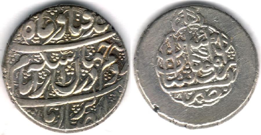 World Coins - ITEM #3498, IRANIAN SILVER COIN, KARIM KHAN ZAND, 2-ABBASI, KASHAN MINT (1182AH/AD 1768) TYPE C, KM #523, ALBUM 2796. As good as it gets!