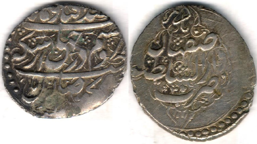 World Coins - ITEM #34129, IRANIAN SILVER COIN, KARIM KHAN ZAND, ABBASI, ISFAHAN (DATED 1177AH) TYPE C, KM #522, ALBUM 2800, NICE DEEP STRIKE!