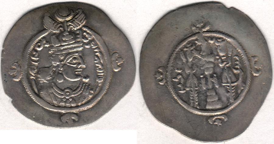 Ancient Coins - Item #20106 SASANIAN KINGS of PERSIA. Ardashir III. 628-630 AD. AR Drachm, AYR (Susa) mint. Dated year 2 (629 AD), Göbl II/1 (G. 226); Alram 925. Good VF, SCARCE