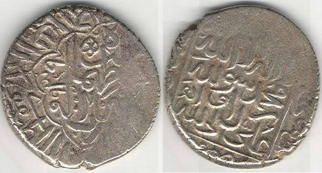 World Coins - Item #32162 Safavid (Iranian Dynasty) Tahmasp I (AH 930-984) silver shahi (2nd western standard), Shiraz/or Sabzevar mint, AH939, Album #2596, reigned 54 long years!!