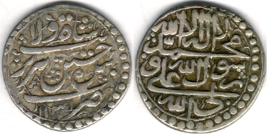 World Coins - ITEM #32273 SAFAVID (PERSIAN DYNASTY) SULTAN HUSSEIN (AH 1105-1135) SILVER ABBASI, TABRIZ MINT, dated AH 1131 (AD 1718). KM 282, ALBUM 2683.1 (TYPE D)