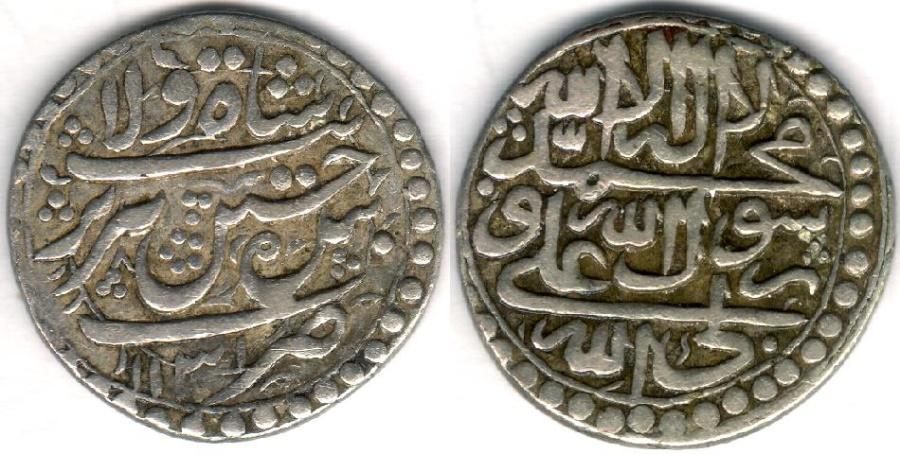 World Coins - ITEM #32273 SAFAVID (PERSIAN DYNASTY) SULTAN HUSSEIN (AH 1105-1135) SILVER ABBASI, TABRIZ MINT, dated AH 1131 (AD 1718). KM 282, ALBUM 2683.1 (TYPE D)