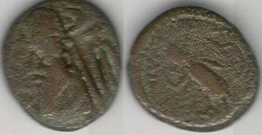 Ancient Coins - Item #5317, Ancient Persia, Elymais Dysnasty, Phraates (Circa 106-130 AD), AE drachm, (De Morgan Type 34), VF, needs cleaning!!