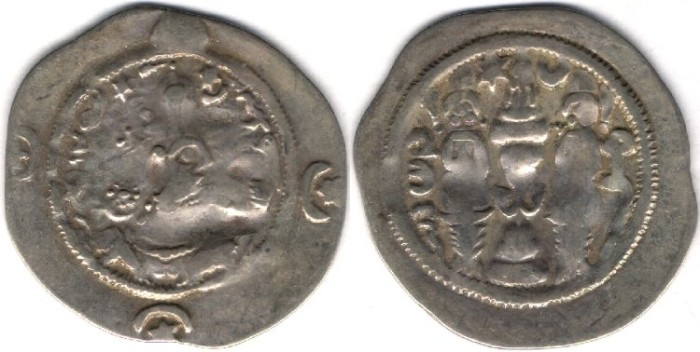Ancient Coins -    Item #2098 Sasanian, Hormizd IV (Hurmuz), AD 579-590, AR drachm, MY mint for Meshan, dated AD 590, Gobl SN I/1