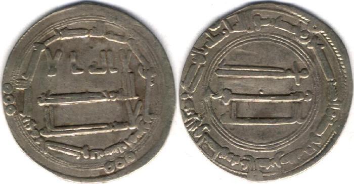 World Coins - Item #1396 Abbasid Empire (Medieval Islam), temp. al-Saffah (AH 132-136), Silver dirham, 135AH, al-Kufa mint, Album #211, very legible legend!