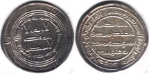 Ancient Coins - ITEM #13172 UMAYYAD (MEDIEVAL ISLAM), TEMP. HISHAM (AH 105-125), SILVER DIRHAM, 113 AH (AD 733), WASIT MINT ALBUM 137, SUPERB EXTRA FINE STRIKE!!