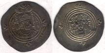 Ancient Coins - ITEM #5164, ARAB SASANIAN AR DIRHAM 'Ubayd Allah ibn Ziyad, AH 54-63 (AD 673-683), DATEd AH60 (AD680) ALBUM #12, Basra (BCRA) MINT. HISTORICAL DATE, see my notes.