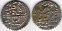 Ancient Coins - Item #35348 Qajar (Iranian Dynasty), Fath'Ali Shah (AH 1212-1250), scarce silver Riyal, Tehran (the Capital) طهران mint, AH1215 (AD1800) on both sides, Album 2874