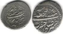 Ancient Coins - ITEM #35380 QAJAR (IRANIAN DYNASTY), FATH'ALI SHAH (AH 1212-1250), SCARCE SILVER RIYAL, MASHHAD MINT, 1244 AH, EXCEPTIONALLY IMPRESSIVE ON A VERY BROAD FLAN!!! KM #712, Album 2893