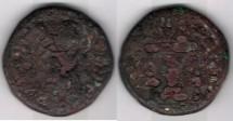 Ancient Coins - Item #2073 Sasanian, Shapur I, AD 240-270, AE Unit (8-chalkoi) , Gobl SN I/1, similar to Sellwood type #13, Rough Surface!!