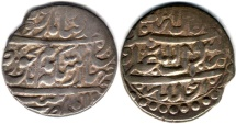 Ancient Coins - ITEM #34119, PERSIAN SILVER COIN, KARIM KHAN ZAND, ABBASI, RASHT mint (NO DATE) TYPE A, KM #511, ALBUM 2798,  SCARCE TYPE/RARE mint