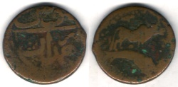 Ancient Coins - ITEM #4531, PERSIAN CIVIC COPPER COIN, FALUS (FULUS), NOT DATED, MINTED IN Hamadan, Humped horned BULL standing over a whale? WALKING RIGHT, ALBUM # 3234