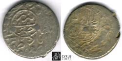 Ancient Coins - ITEM #32423 SAFAVID DYNASTY: MUHAMMAD KHUDABANDAH (AH 985-995) SILVER 2-SHAHI /or Muhammadi, Tabriz MINT, DATED AH 988 (1581 AD) , ALBUM #2620 TYPE B