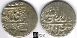World Coins - ITEM #32372 SAFAVID (Persian DYNASTY) ABBAS II (AH 1052-1077) SILVER ABBASI, ARDABIL MINT, AH 1057 (AD 1647), ALBUM #2646 TYPE B, KM #169.1 (TYPE B1) Normal date!! XF