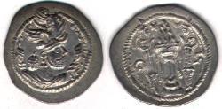 Ancient Coins - ITEM #20134 SASANIAN (ANCIENT Persia), PEROZ (FIRUZ) I (AD 457-484), AR drachm, KR (Kirman MINT?), NOT DATED, SIMILAR TO SELLWOOD 48/49 var., GÖBL type IIIb/1 (#176), VERY FINE