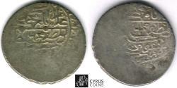 Ancient Coins - ITEM #32461 SAFAVID DYNASTY: MUHAMMAD KHUDABANDAH (AH 985-995) SILVER 2-SHAHI, RASHT MINT, DATE Missing , ALBUM #2618 TYPE A, Error two 2 obverses & no reverse!!