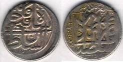 Ancient Coins - Item #35348 Qajar (Iranian Dynasty), Fath'Ali Shah (AH 1212-1250), scarce silver Riyal, Tehran (the Capital) طهران mint, AH1215 (AD1800) on both sides, Album 2874