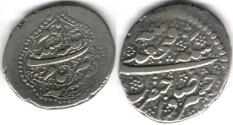 Ancient Coins - ITEM #35380 QAJAR (IRANIAN DYNASTY), FATH'ALI SHAH (AH 1212-1250), SCARCE SILVER RIYAL, MASHHAD MINT, 1244 AH, EXCEPTIONALLY IMPRESSIVE ON A VERY BROAD FLAN!!! KM #712, Album 2893