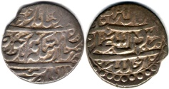Ancient Coins - ITEM #34119, PERSIAN SILVER COIN, KARIM KHAN ZAND, ABBASI, RASHT mint (NO DATE) TYPE A, KM #511, ALBUM 2798,  SCARCE TYPE/RARE mint