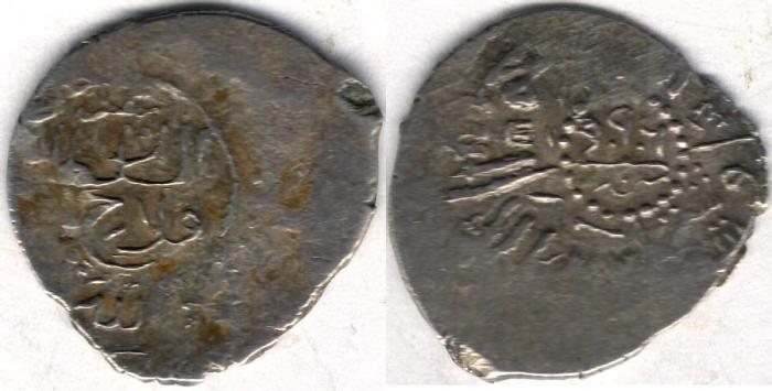 World Coins - Item #3185 Musha'sha' (Iran) Fallah ibn Mauhsin (AH 905-906) AR 1/2 Tanka, Shushtar mint, (AH 906), Album #2565 very rare type, crude Very Fine.