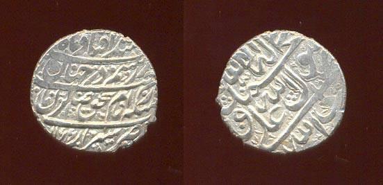 World Coins - Item #3421, Persian silver coin, Karim Khan Zand, Abbasi, Shiraz (1166AH) Type A, KM #511 RARE TYPE!!