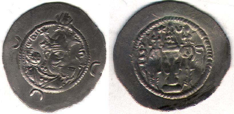 Ancient Coins - ITEM #20170, SASANIAN (ANCIENT Persia), KHUSRU (Anushirvan) I (AD 531-579), AR DRACHM, BISH for Bishapur MINT, YEAR 30 DATED (AD 561), SIMILAR TO SELLWOOD 54, GOBL SN II/1 (G-195)
