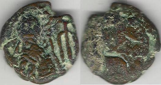 Ancient Coins - Item #5319, Ancient Persia, Elymais Dysnasty, Orodes II (Circa 130-147 AD), AE drachm, (De Morgan type 28) AFFORDABLE PIECE FROM SUSA!!