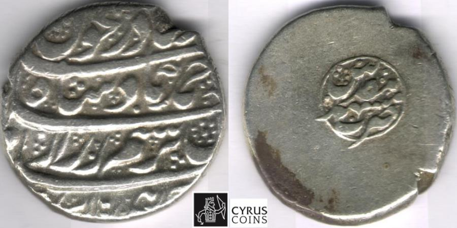 World Coins - ITEM #32340 AFGHANISTAN occupation of Mashhad: Ahmad Shah Durrani 1160-1186AH (AD1747-1772) silver AR Rupee Mashhad, ND, KM #638, Album 3092, ZENO 66465, SCARCE