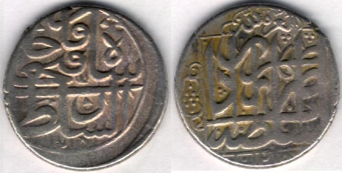 World Coins - Item #35348 Qajar (Iranian Dynasty), Fath'Ali Shah (AH 1212-1250), scarce silver Riyal, Tehran (the Capital) طهران mint, AH1215 (AD1800) on both sides, Album 2874