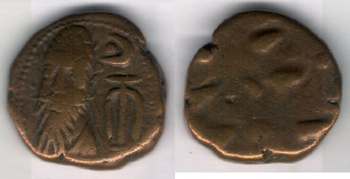 Ancient Coins - Item #5357 Ancient Persia, Elymais Dysnasty, Orodes III (2nd century AD), AE drachm, (De Morgan Types 25/6), van't Haaff 16.2-1-2B