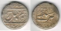 "Ancient Coins -      Item #35313 Agha Muhammad Khan Qajar (AH 1193-1211) Silver Riyal, Tabriz (dated AH1207) Album 2839 type ""C"" RARE"