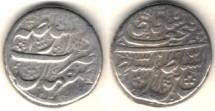 Ancient Coins -    Item #35333 Qajar (Iranian Dynasty), Fath'Ali Shah (AH 1212-1250), VERY RARE silver 1/3 Riyal, Isfahan Mint, 1244 AH, Album 2890/ KM#685 (type D)