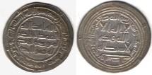 Ancient Coins - Item #13171 Umayyad (Medieval Islam), temp. al-Walid I (AH 86-96), silver Dirham, 96 AH (AD 715), Wasit mint Album 128, EXCEPTIONALLY PLEASING PIECE OF HISTORY