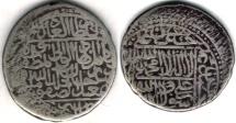 Ancient Coins - Item #32269 Safavid (Iranian Dynasty) Isma'il I (AH 907-930) silver Shahi, Astarabad mint, No Date, Album #2576, The Founder of Safavid dynasty!!