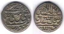 Ancient Coins -  Item #35296 Muhammad Hassan Khan Qajar (AH 1163-1172) Silver Rupi, Mazandaran mint 1170 AH (1757) SCARCE, KM 504, Album 2827, Very nice full deep strike!!