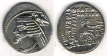 Ancient Coins - Item #19599, Parthian Kings: Arsaces XXI: Phraates IV (38 - 2 B.C), AR drachm, Sellwood #52.10, Ecbatana mint, AU/XF