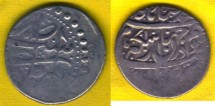 Ancient Coins -   Item #3462, IRANIAN silver coin, Karim Khan Zand, Abbasi, Rasht mint, dated AH (117) 5, Type B, KM #515 Very RARE type and mint.