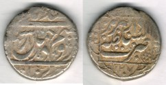 "Ancient Coins -      Item #35313 Agha Muhammad Khan Qajar (AH 1193-1211) Silver Riyal, Tabriz (dated AH1207) Album 2839 type ""C"" RARE"