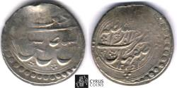 Ancient Coins - Item 35452 Qajar Dynasty: PERSIAN KINGS: Fath'Ali Shah (AH 1212-1250), VERY RARE silver 1/3 Riyal, Isfahan Mint, AH 1246, Album 2890/ KM#685 (type D), PRICE REFLECTS CONDITION!