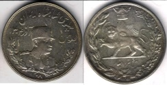 World Coins - ITEM #3649 PAHLAVI (IRAN DYNASTY) REZA SHAH (SH 1304-1320) LARGE SILVER 5000 DINARS Tehran MINT, 1308 (1929), PORTRAIT TYPE, Good Extra Fine