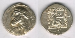 Ancient Coins - Item #19449, Parthian Empire Arsaces XI : Mithradates II (121-91 B.C), AR Drachm, Sellwood #24.20, Rhagae mint, XF RARE two symbols behind bust!! two more symbols on reverse!!