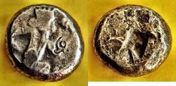 Ancient Coins - ITEM #1162, ANCIENT PERSIAN EMPIRE ACHAEMENID KINGS, (SARDIS) AR silver SIGLOS, TEMP. ARTAXERXES II-ARTAXERXES III (CA. BC 375-340) DAGGER, QUIVER AND BOW C/M of an object on OBV.