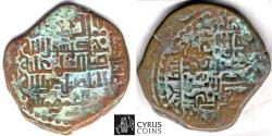 World Coins - ITEM #3071 Pishteginids Bishkinids or Pishkinids (Medieval Iran), Pashkin II (ibn Mahmud) AH 591-601 (AD1195-1205) , AE dirham, (Ahar) mint, Album 1915 (RARE)
